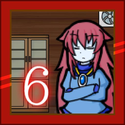 監禁サレ体質6 【脱出ゲーム】