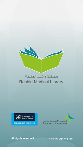 DHA Library