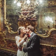 Wedding photographer Vitaliy Kurec (FROZEN). Photo of 06.08.2014