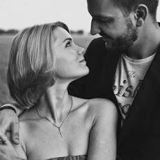 Wedding photographer Evgeniy Goloborodko (holoborodko). Photo of 23.05.2017