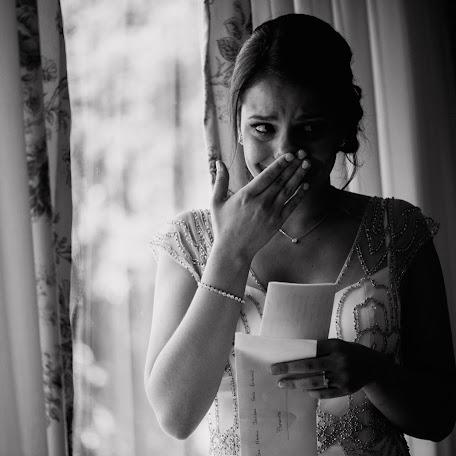 Fotógrafo de bodas Edgar Dassi (edjphotographer). Foto del 11.12.2017