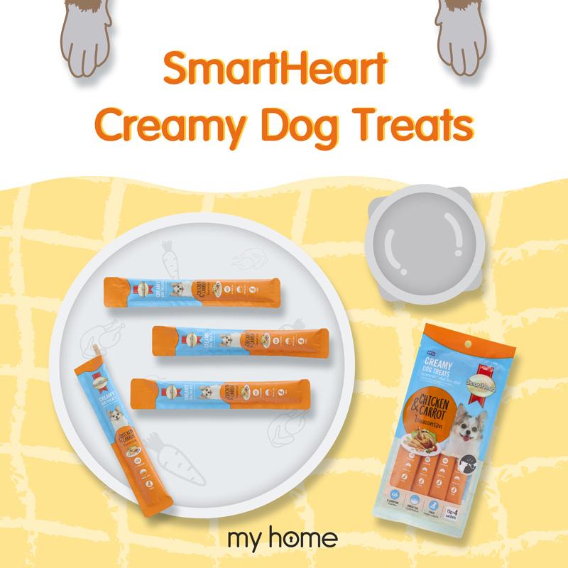 อาหารสุนัข อาหารหมา ขนมหมา ขนมสุนัข