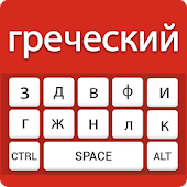 Russian Keyboard - English to Russian Typing Input
