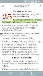 Biblia Takatifu – Swahili Bible APK Download – Free Books & Reference APP for Android 1