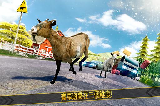 瘋狂的 羊 . 野生 山羊 模擬器 競賽 遊戲 為孩子 免費