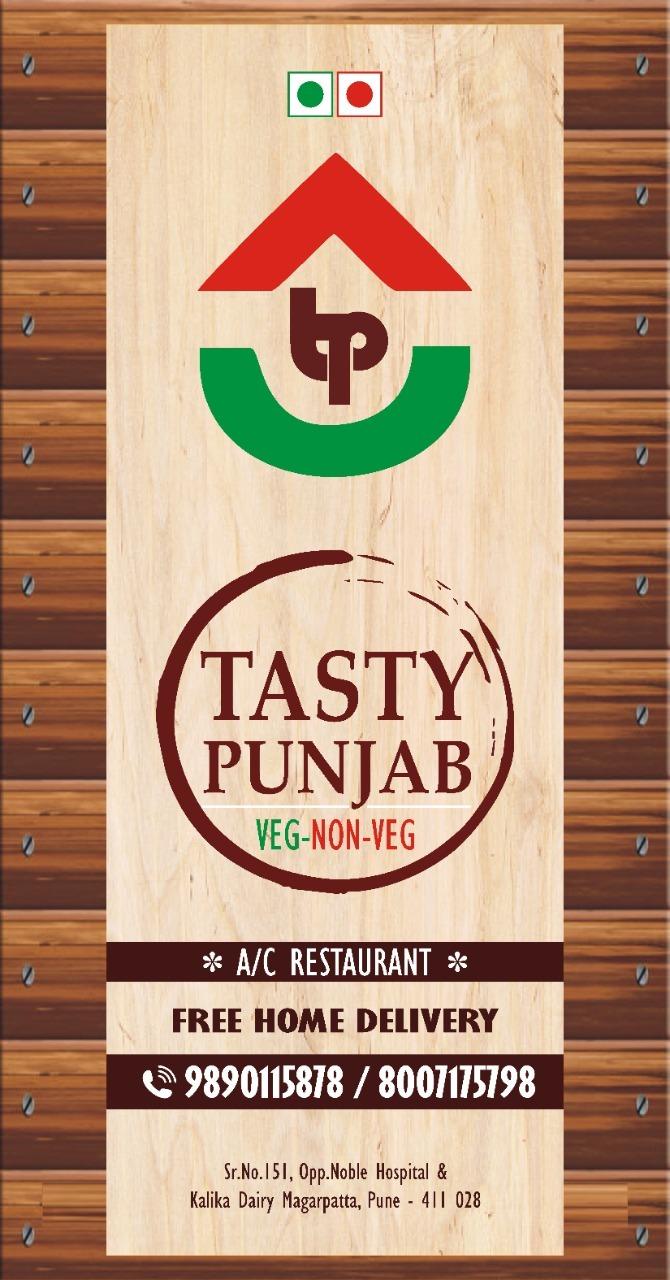 Tasty Punjab menu 1