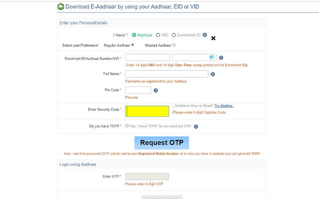 Download Eadhaar Quickly