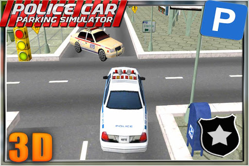 警車停車模擬器