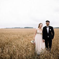 Wedding photographer Yulya Emelyanova (julee). Photo of 21.07.2018