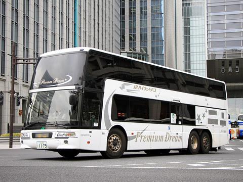 JRバス関東「プレミアムドリーム」 1179_201 東京駅日本橋口にて