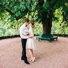 Wedding photographer Evgeniy Rukavicin (evgenyrukavitsyn). Photo of 04.08.2017