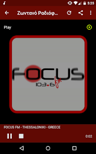 Focus 103.6 FM - náhled