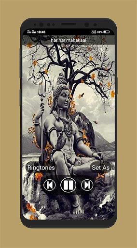 Shiv Ringtones 2.2 screenshots 2