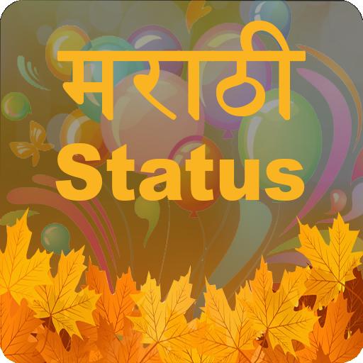 Marathi Status - Apps on Google Play