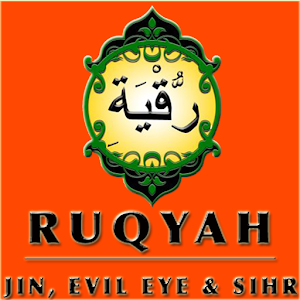 Ruqyah For Jin and Evil Eye |Mp3| 1 1 apk | androidappsapk co