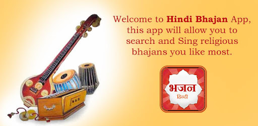 Best Collection of Hindi Bhajan | GOLDEN Hindi भजन - by