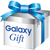 Download GALAXY Gift APK
