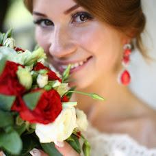 Wedding photographer Artur Dimkovskiy (Arch315). Photo of 01.06.2017