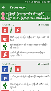 Yangon City Bus (YBS)- screenshot thumbnail