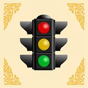 Cambodia Driving Test