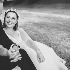 Wedding photographer Marcin Ożóg (mozog). Photo of 19.04.2017