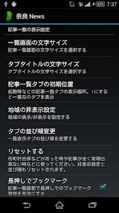 奈良県のニュース - náhled