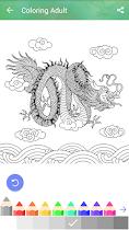 Mandala Coloring Pages 2017 - screenshot thumbnail 02