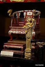 Photo: Throne