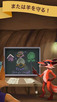 Sheeping Around: ストラテジーカードゲームのおすすめ画像2