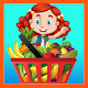 Download Little Kids Supermarket For PC Windows and Mac