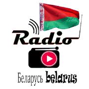 Radio Belarus FM