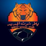 يلا شوت الجديد |  Yalla Shoot New icon