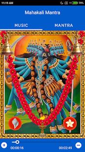 Mahakali Mantra - náhled