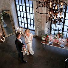 Wedding photographer Darya Roy (DaryaRoe). Photo of 13.03.2018