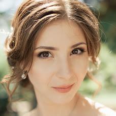 Wedding photographer Valeriya Malaya (vmimis). Photo of 14.06.2018