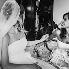 Fotografo di matrimoni Eleonora Rinaldi (EleonoraRinald). Foto del 24.07.2017