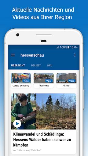 hessenschau screenshot 1