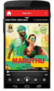 Maruthu Tamil Movie Songs screenshot 2