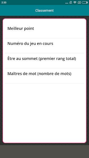 Pu00eale mots  screenshots 6