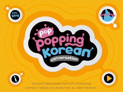 Poppopping Korean–Conversation screenshot 12