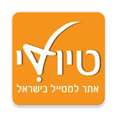 טיולי - טיולים בישראל - Tiuli
