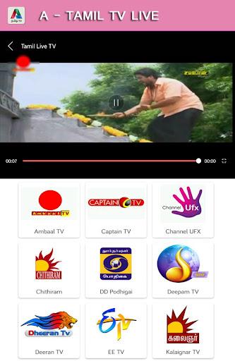 A - Tamil Live TV 6.7 screenshots {n} 3