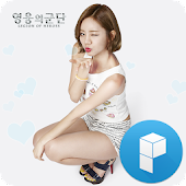 Girlsday Hyeri launcher theme