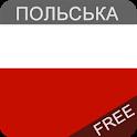 Польська мова безкоштовно icon