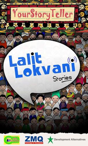 Lalit Lokvani Storyteller