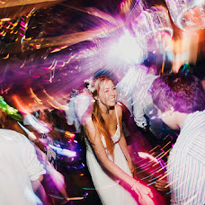 Wedding photographer Patricio Nuño (taller7). Photo of 29.04.2016