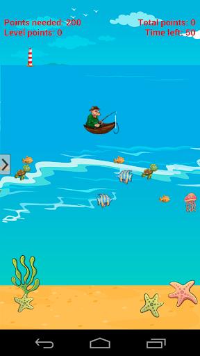 魚を引く時間