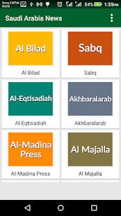 Saudi Arabia News - Mecca News - اخبار السعودية - náhled