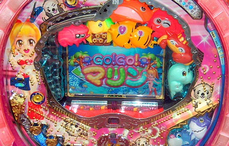 Photo Pachinko à Shinjuku