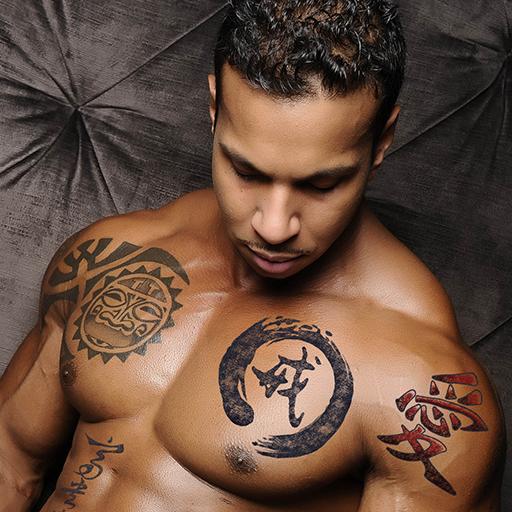Chinese Tattoo Photo Editor